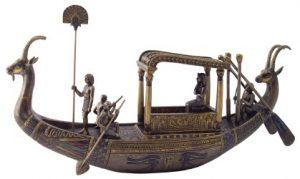 אניה מצרית