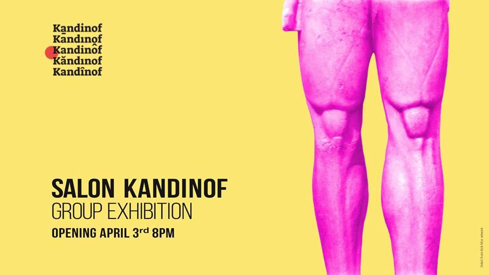 הזמנה לתערוכה