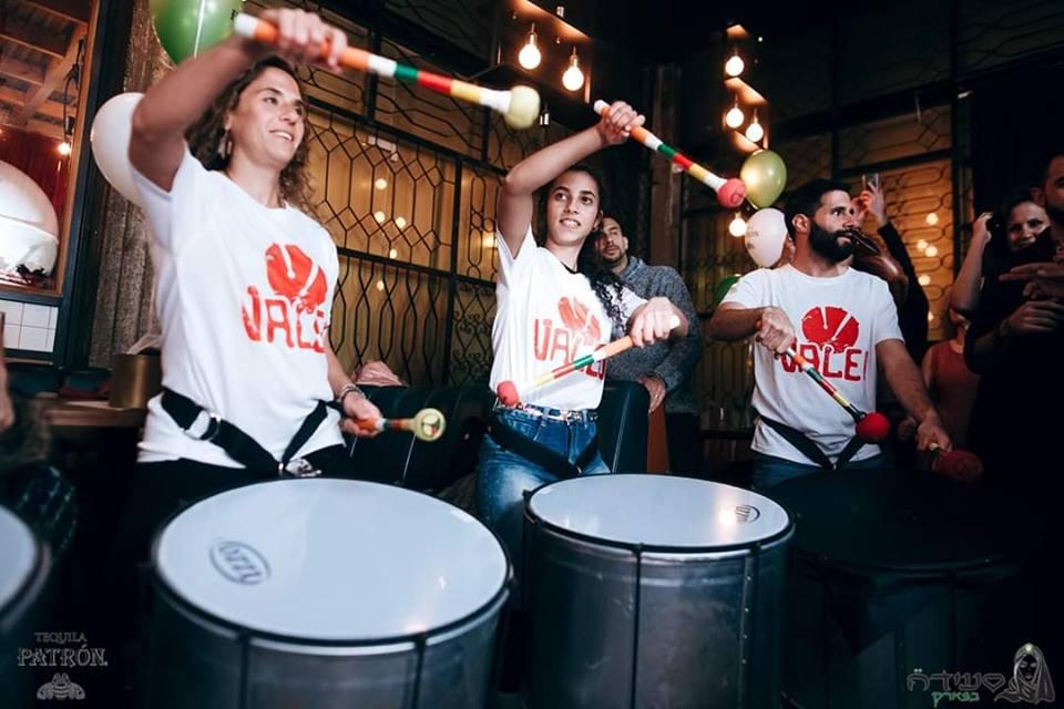 להקה ברזילאית